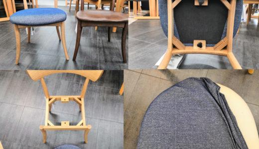 定番のCRESCENT・SEOTOのカバーリングタイプが入荷!座面が外して簡単に洗える&着せか可能な飛騨の家具の椅子
