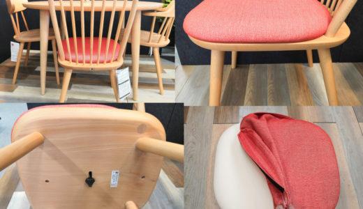 手入れも簡単♪飛騨の家具の カバーリングもできる椅子♪カバーを変えれば気分転換も 飛騨産業のAWASE・CRESCENT・SEOTO