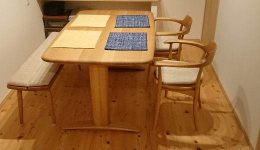 【飛騨産業の納品事例⑦】CRESCENTと丸みのある無垢テーブルで落ち着いたダイニング空間を