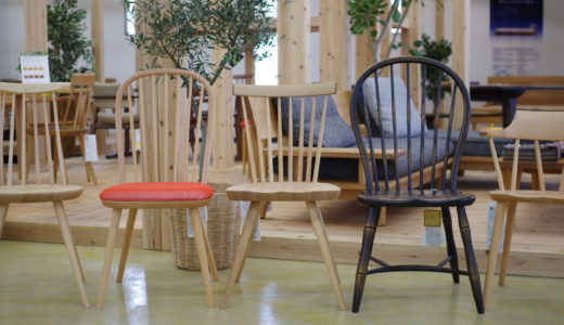 飛騨の家具 | 飛騨産業のウィンザーチェアを比較してみました