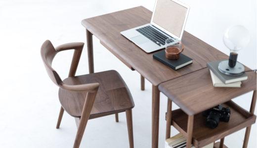 在宅ワークにワンランク上の無垢材の書斎デスクはいかがですか?